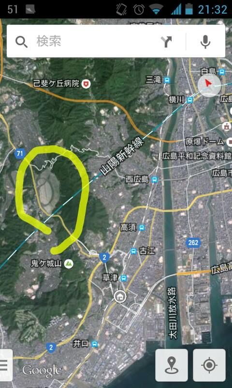 広島競馬場