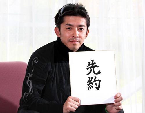 【京都記念】復帰戦の福永、トウシンモンステラの先約を破棄してタッチングスピーチ
