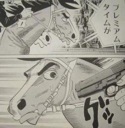 競走馬 鉄砲3
