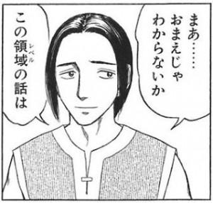 【弥生賞】マカヒキ⇒短距離馬ウリウリの全弟