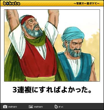 【弥生賞】リオンディーズ、マカヒキ、エアスピネルの三連複が幾らつくか予想するスレ
