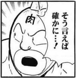 【弥生賞】なんでエアスピネルよりマカヒキが人気してんの?