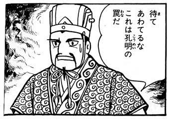 【弥生賞】三強は本当に大丈夫なのか?