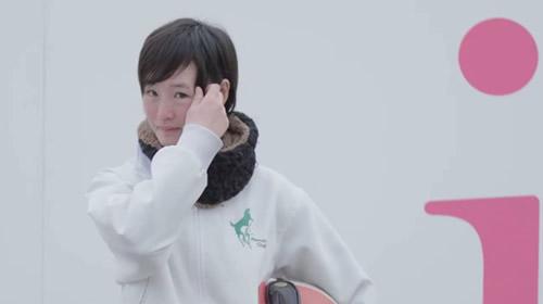 藤田菜七子 CM