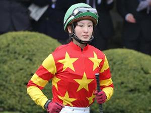 吉田照哉「藤田菜七子ちゃんをぜひうちの馬で勝たせてあげたい」
