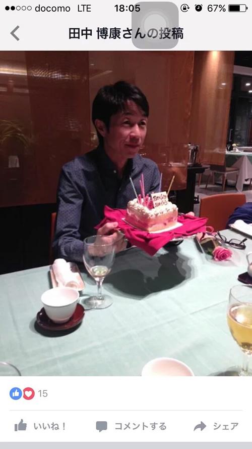 【画像】武豊のバースデー祝う田中博康君が可愛い