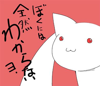【皐月賞】リオン→マカヒキ→サトダイの人気順