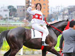 藤田菜七子が4月からホリの所に所属する事が決定