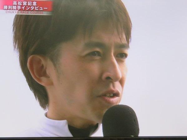 福永「リアルスティールが勝ち落ち込んでいたが元気をもらった」