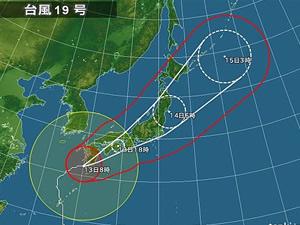 京都競馬中止 代替競馬は明日、平日の火曜日