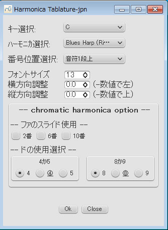 Harmonica Tablature revised edition | MuseScore