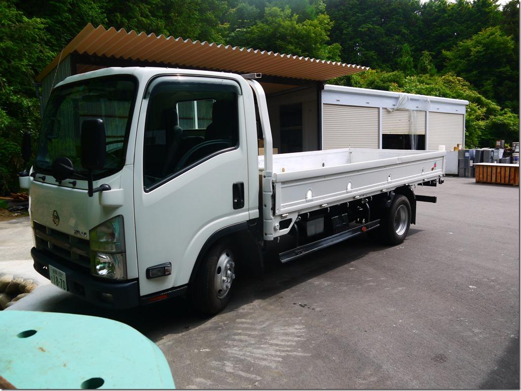 P1140370
