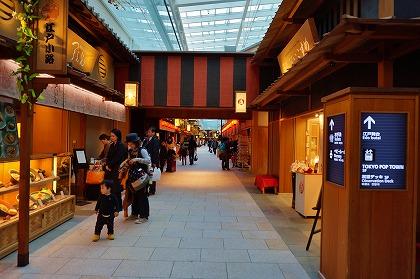 羽田空港 国際線ターミナル 江戸小路