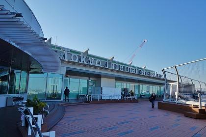 羽田空港 国際線ターミナル 展望デッキ