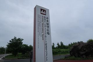 IMG_9141