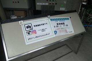IMG_9448