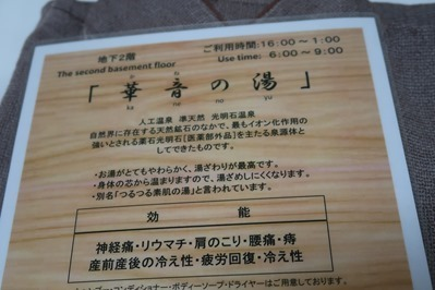 IMG_9550[3]