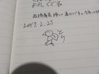 IMG_8168