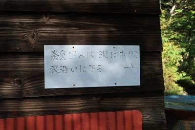 IMG_3116