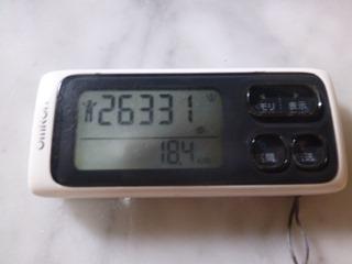 P1060076