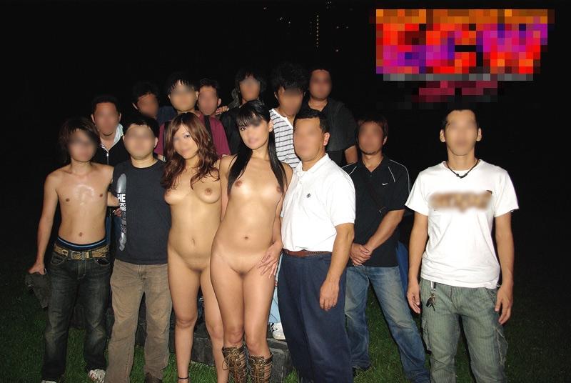 http://dosukin.com/