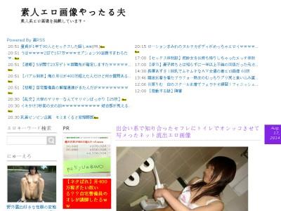 全裸でうつ伏せになった彼女の素人まんこを丸見え状態で激写wwwwwエロ画像