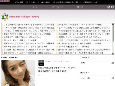 新井恵理那アナがフィギュアスケートで白パンチラ