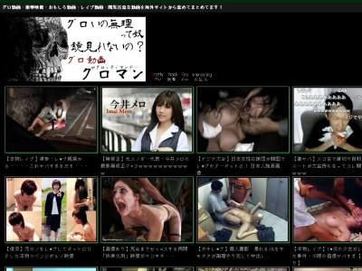 にゅーえろ - 動画・画像