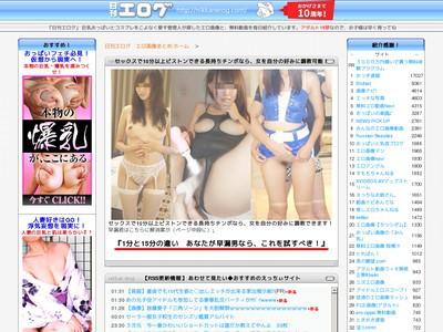 デカァァァァァいッ説明不要!! 108cm!!! KカップAV女優『春菜はな』の爆乳だッ! #...