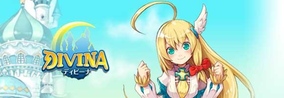 可愛すぎるオンラインRPG 『 DIVINA:ディビーナ 』