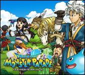 ブラウザオンラインゲーム『ドラゴンクエストモンスターパレード』