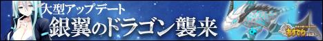 ブラウザオンラインゲームRPG 『あすてり物語』