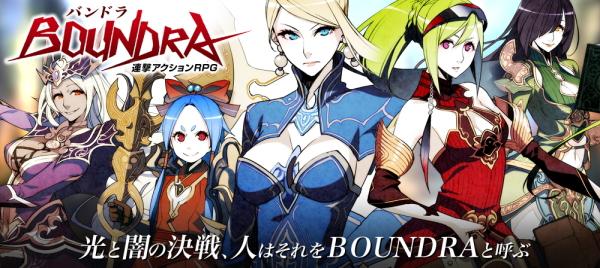 爽快バトルアクションRPG『BOUNDRA:バンドラ』