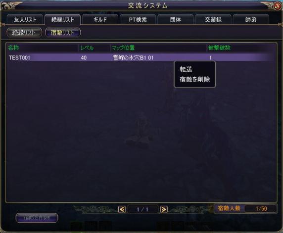 爽快バトルアクションRPG 『BOUNDRA』