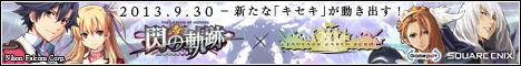 オンラインMMORPG 『 Fantasy Earth Zero 』