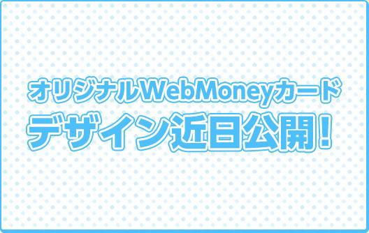 新作オンラインゲーム 『 幻想神域 -Innocent World- 』