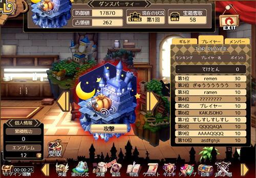新作オンラインゲーム情報 『 箱庭のフォルクローレ 』