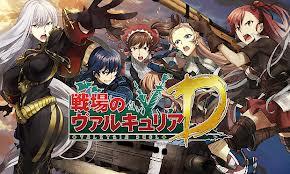 ブラウザオンラインゲーム『戦場のヴァルキュリアDUEL』