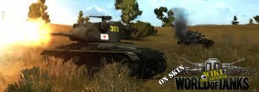 新作オンラインゲーム『World of tanks』