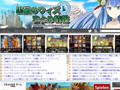 【ウィズ】沖田の新EXAS「収奪攻撃」は強そう?他ゲームでの銀魂コラボの性能はどうなの?