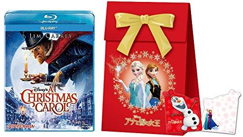Disney's クリスマス・キャロル ブルーレイ