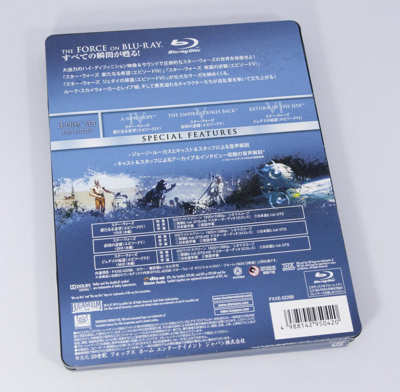 スター・ウォーズ オリジナル・トリロジー スチールブック