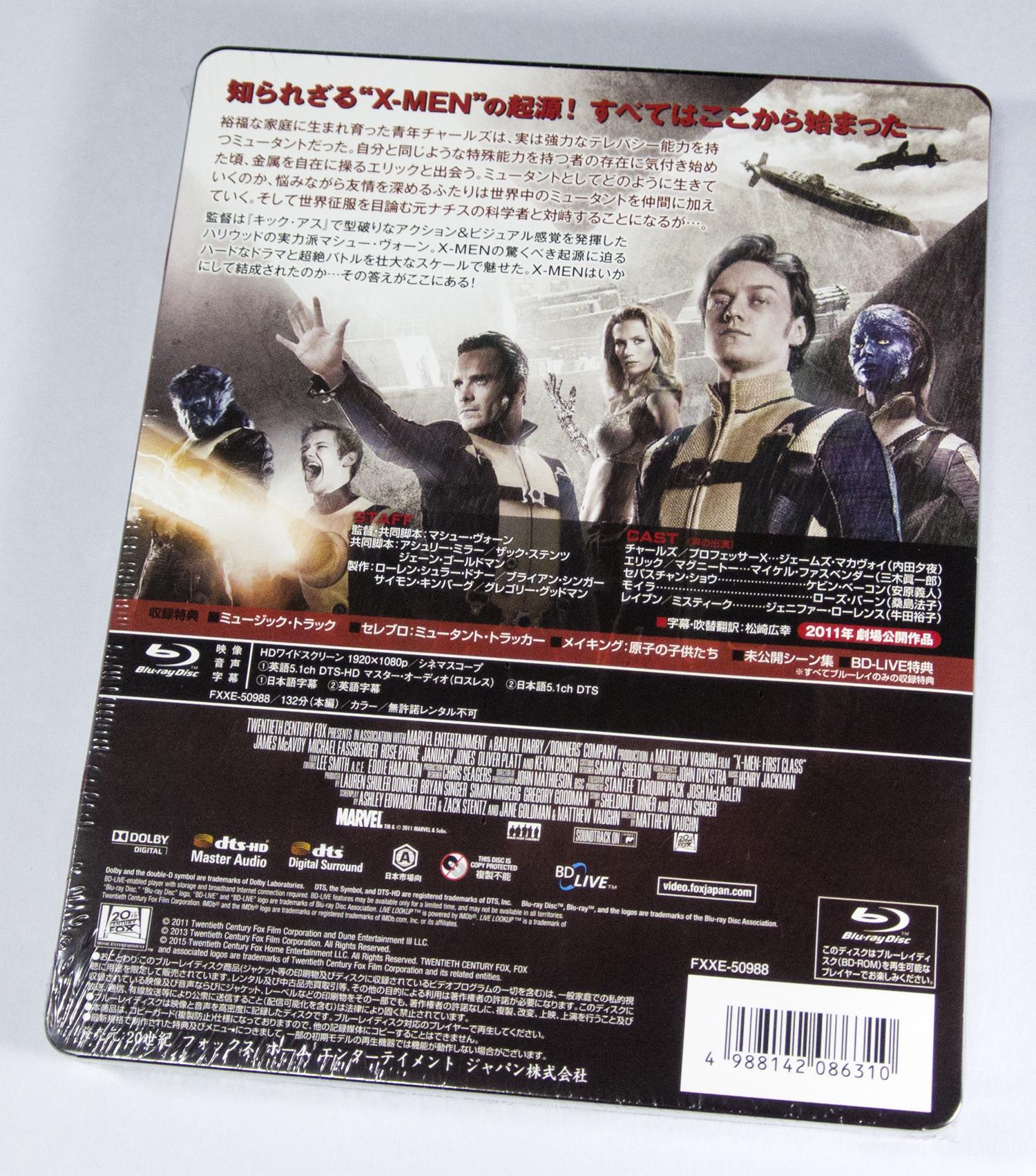 X-MEN:ファースト・ジェネレーション スチールブック