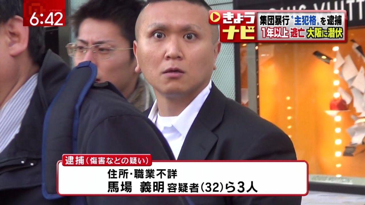 【ASKA→清原和博】歴任運転手の名前が誰な ...