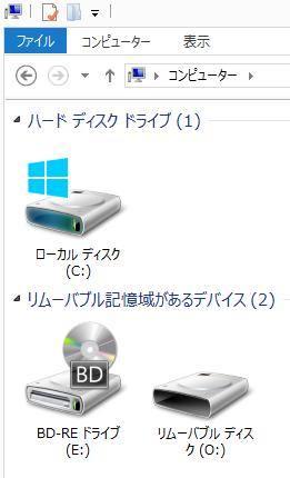 マイコンピューター