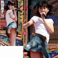 アイドルパンチラ08akb0032.jpg