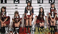 アイドルパンチラ08akb0034.jpg