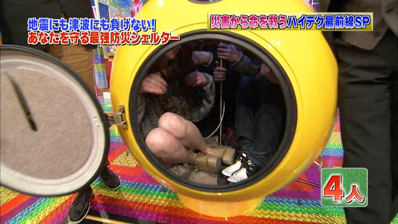 TV流失TV0031.jpg
