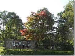 20090926_006