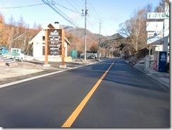 20101116_na001
